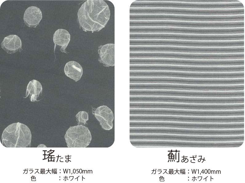 http://www.sanshiba-g.co.jp/images/tsumugi.06.jpg